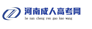 中联成人高考网